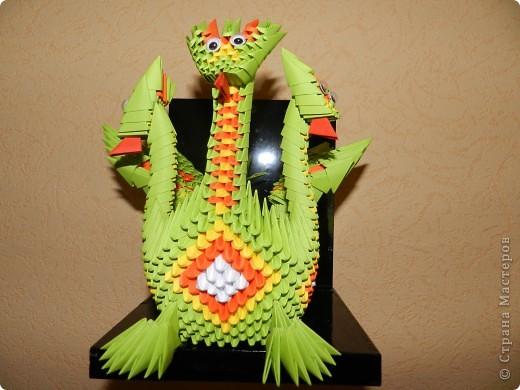 драконьчик фото 1