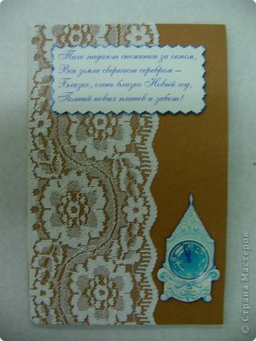 пастельная бумага, кружево, стихи из какой-то открыточки приподняты, часики приподняты фото 1
