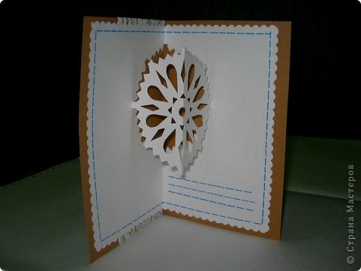 пастельная бумага, кружево, стихи из какой-то открыточки приподняты, часики приподняты фото 2