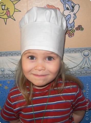 В детском саду попросили сшить колпачок поваренка.  Это мой первый опыт.  Поэтому вот что получилось. фото 1
