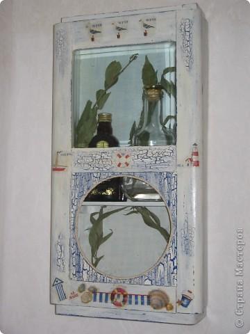 немного декупажу. мой первый опыт обратного декупажа - эти стеклянные салатники. фото 5