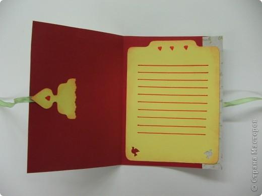 пастельная бумага, кружево, стихи из какой-то открыточки приподняты, часики приподняты фото 6