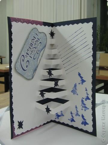 пастельная бумага, кружево, стихи из какой-то открыточки приподняты, часики приподняты фото 8