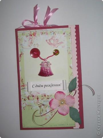 пастельная бумага, кружево, стихи из какой-то открыточки приподняты, часики приподняты фото 10