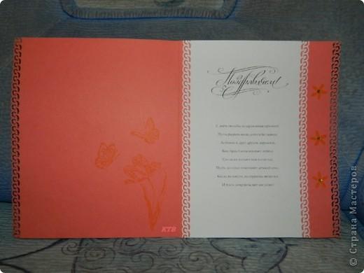 Здесь увидела открытку и МК цветочков http://stranamasterov.ru/node/321021?c=favorite_451 фото 10