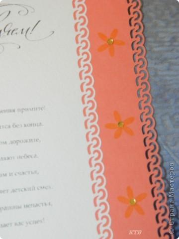 Здесь увидела открытку и МК цветочков http://stranamasterov.ru/node/321021?c=favorite_451 фото 14