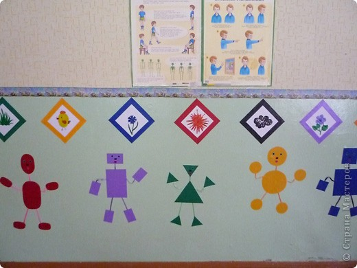 Новая стенка в группе сына. В саду уже не работаю, а оформлять  группы для сына хожу. Стена сенсорная, нарисованы  красками акриловыми художественными - голова и  конечности , все остальное из ...... фото 7