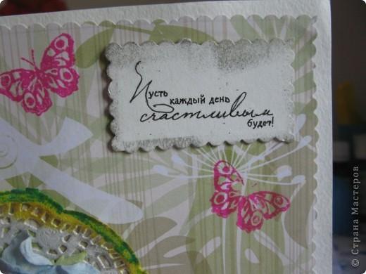 детальки....надпись от Марины Абрамовой (вот ее блог там много всего интересного http://marina-abramova.blogspot.com/)  фото 1