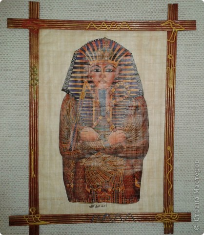 благодаря чудесному, доступному  МК Ольга73 (http://stranamasterov.ru/node/312208/) мой фараон (пролежав год на шкафу) наконец-то обрел счастье!!! и теперь счастливый висит на стене))) фото 1