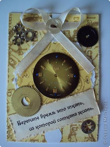 время(закрыта) фото 5