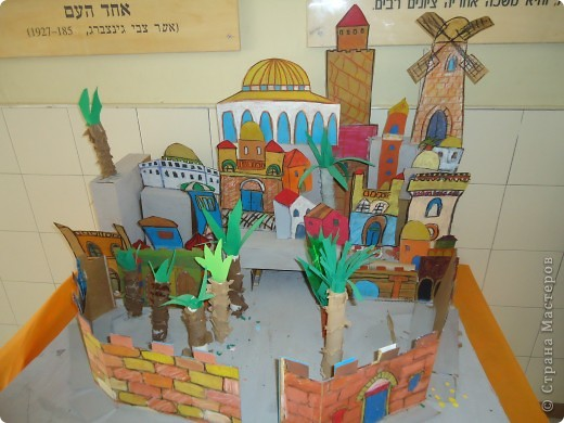 Работа Лидора Мизрахи - ученика третьего класса. фото 10