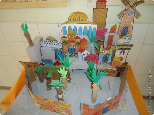 Работа Лидора Мизрахи - ученика третьего класса. фото 7
