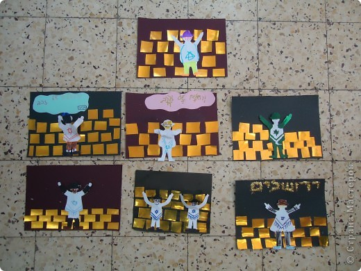 Работа Лидора Мизрахи - ученика третьего класса. фото 2