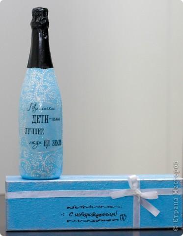 Добрый вечер все жителям, вот еще одна бутылка с новорожденным. Бутылки мне уже сняться))) фото 2
