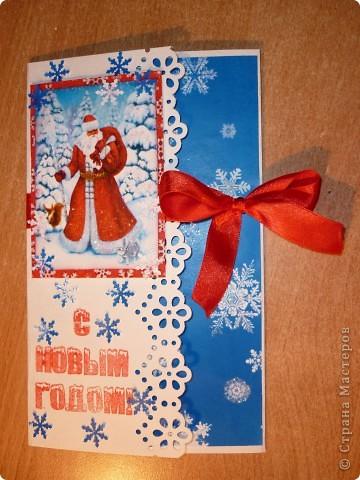 Новогодняя открыточка фото 4