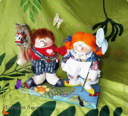 У Мишки и Маришки начались каникулы. фото 1