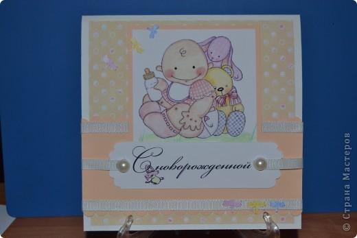 Подруга попросила для своих знакомых сделать торт из памперсов на рождение дочери. К торту я решила сделать открытку,вернее решила начать с открытки. http://stranamasterov.ru/node/362766 здесь первый мой торт фото 2