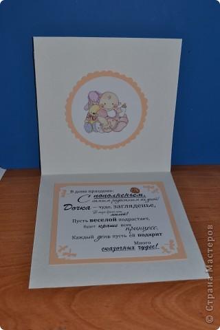 Подруга попросила для своих знакомых сделать торт из памперсов на рождение дочери. К торту я решила сделать открытку,вернее решила начать с открытки. http://stranamasterov.ru/node/362766 здесь первый мой торт фото 3