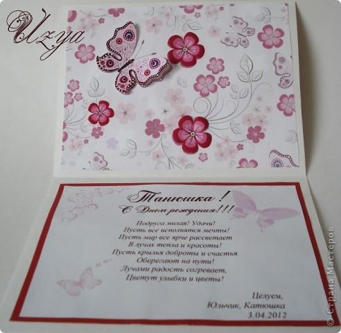 Здравствуйте! Сегодня я снова с открытками , при создании которых использовала цветок гардению  http://stranamasterov.ru/node/321021?tid=451%2C311 фото 7