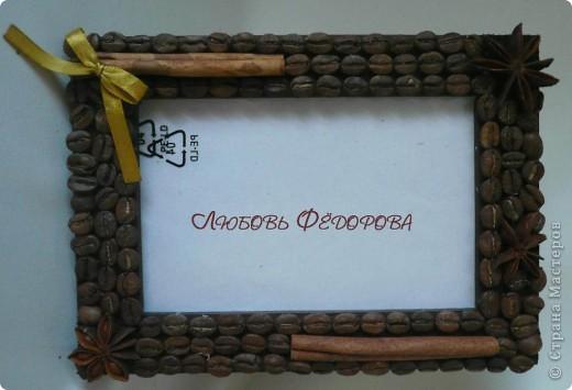 Всем привет!!!!!!!!!! Хочу показать вам кофейные работы... три топиария и 2 фото рамки. Кофейные деревца..цветущие фото 11