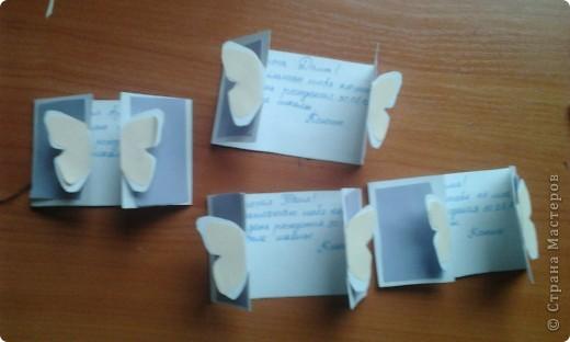 Здравствуйте жители СМ!Сегодня я покажу как сделать приглашения(открытки) на День Рождения(или на другой любой праздник).Хотела выложить этот блог 31 мая,но не получилось,не успела,уехала в лагерь. фото 10