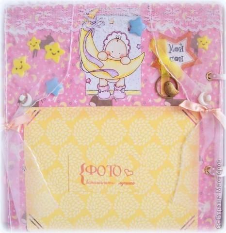 Подарок на рождение малышки фото 8