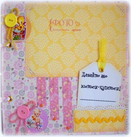 Подарок на рождение малышки фото 9