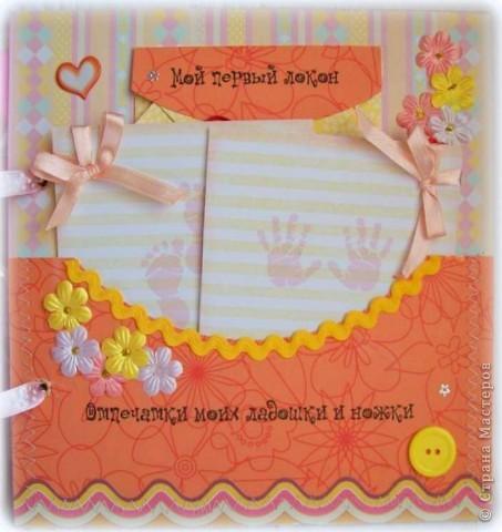 Подарок на рождение малышки фото 23