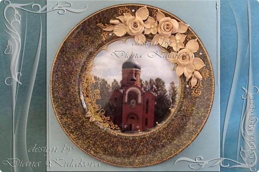 Тарелка была сделана для Настоятеля Храма в подарок ) фото 1