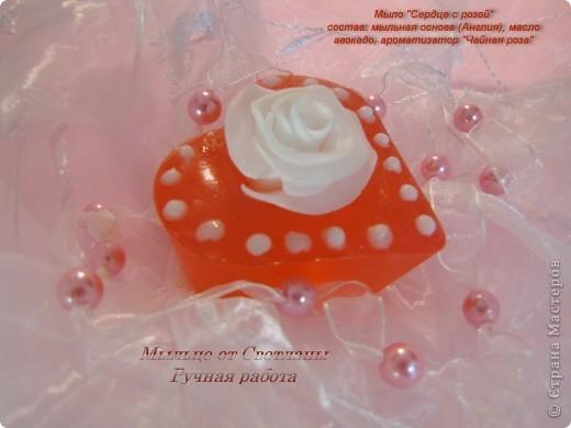 """Тортик """"Нежность"""" фото 3"""