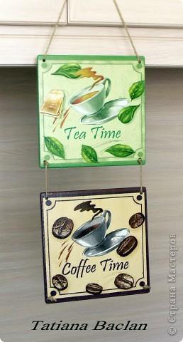 Чай? Кофе? фото 2
