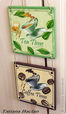 Чай? Кофе? фото 1