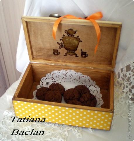 Чайный набор. Короб для сладостей и поднос. фото 5