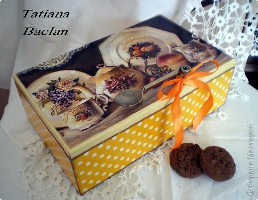 Чайный набор. Короб для сладостей и поднос. фото 4