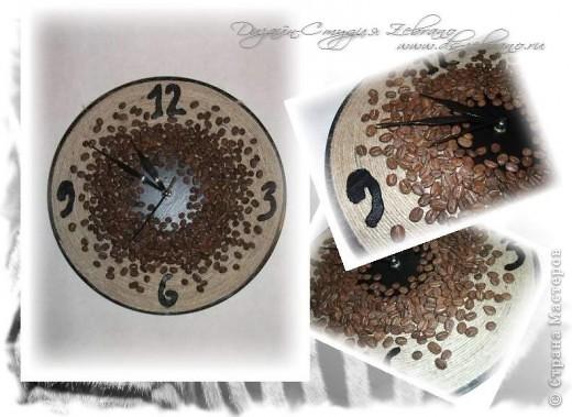 Кофейные часы фото 1