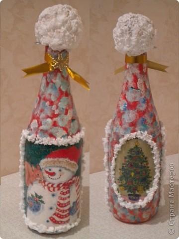 Вазочка из бутылки  фото 15
