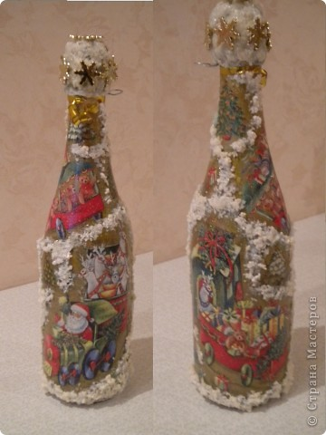 Вазочка из бутылки  фото 16