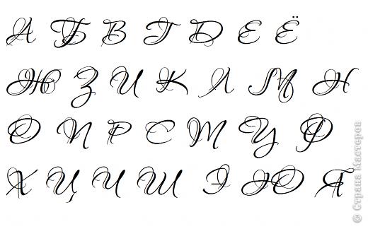 Шрифт александра скрипт скачать aypiratebay.