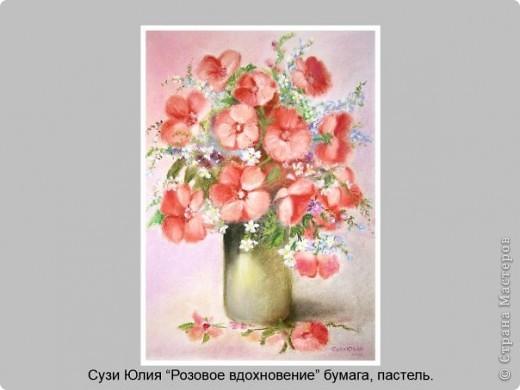 Розовое вдохновение 40х60 см фото 1