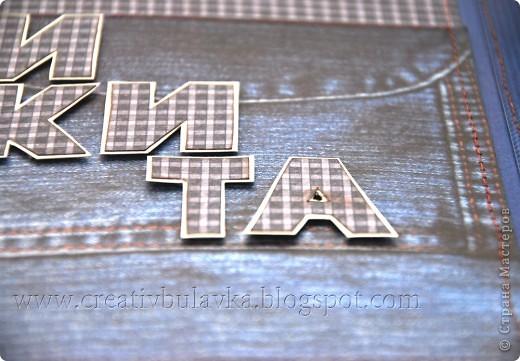 всем привет) у друга младшего сына скоро день рождения) давно хотела сделать открытку в таком варианте, мк http://iruuuha.blogspot.com/2012/01/blog-post_20.html фото 9