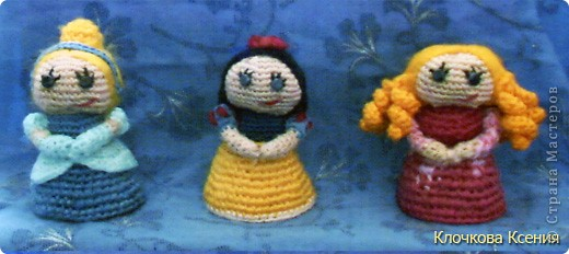 Вот таких принцесс (Золушка, Белоснежка и Аврора из Спящей красивыцы) я придумала сама. фото 1