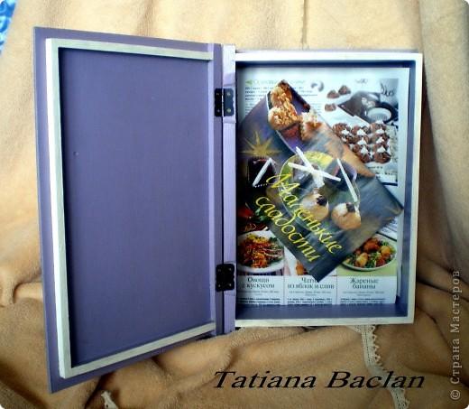 Шкатулочка для хранения рецептов, вырезок из журналов. Очень большая и вместительная. фото 4