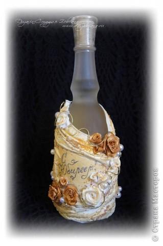 Подарочная бутылочка на юбилей фото 2