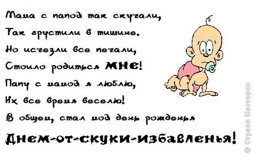 Навеяло хорошим настроением:) может кому пригодится:) фото 4