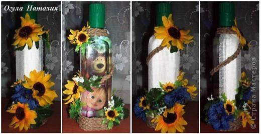 Декор предметов День рождения Свадьба Аппликация Декор бутылок Бисер Клей Нитки Ткань фото 13.