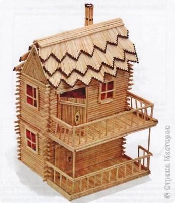 Миша и Юля Дмитренко-Деспоташвили предложили сделать такой домик. фото 1