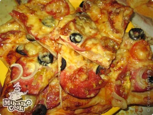 Как приготовить пиццу с красивым названием
