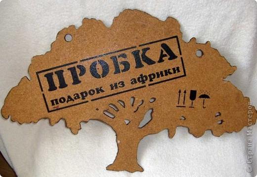 """вот наконец-то завершился """"долгострой"""" )))))))))))) фото 3"""