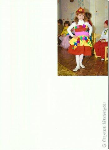 Юбка из гофробумаги  фото 7