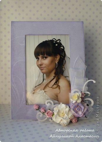 Сделала рамку для фотографии в сиреневых тонах, на заказ. Для примера вставила свое фото. фото 1